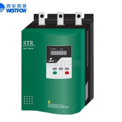 西安西普软启动|STR系列L型软起动器